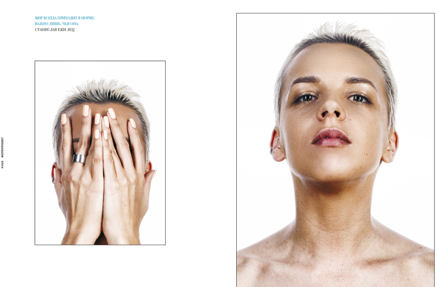 Photo Project I LIKE YOU for the magazine СЛОВА.